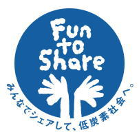 Fun to Share参加中